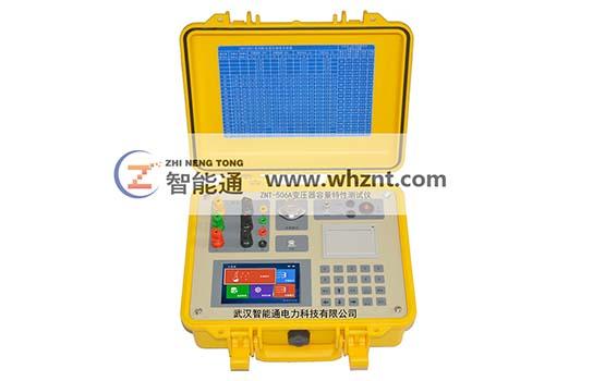 ZNT-506A 变压器容量特性测试仪