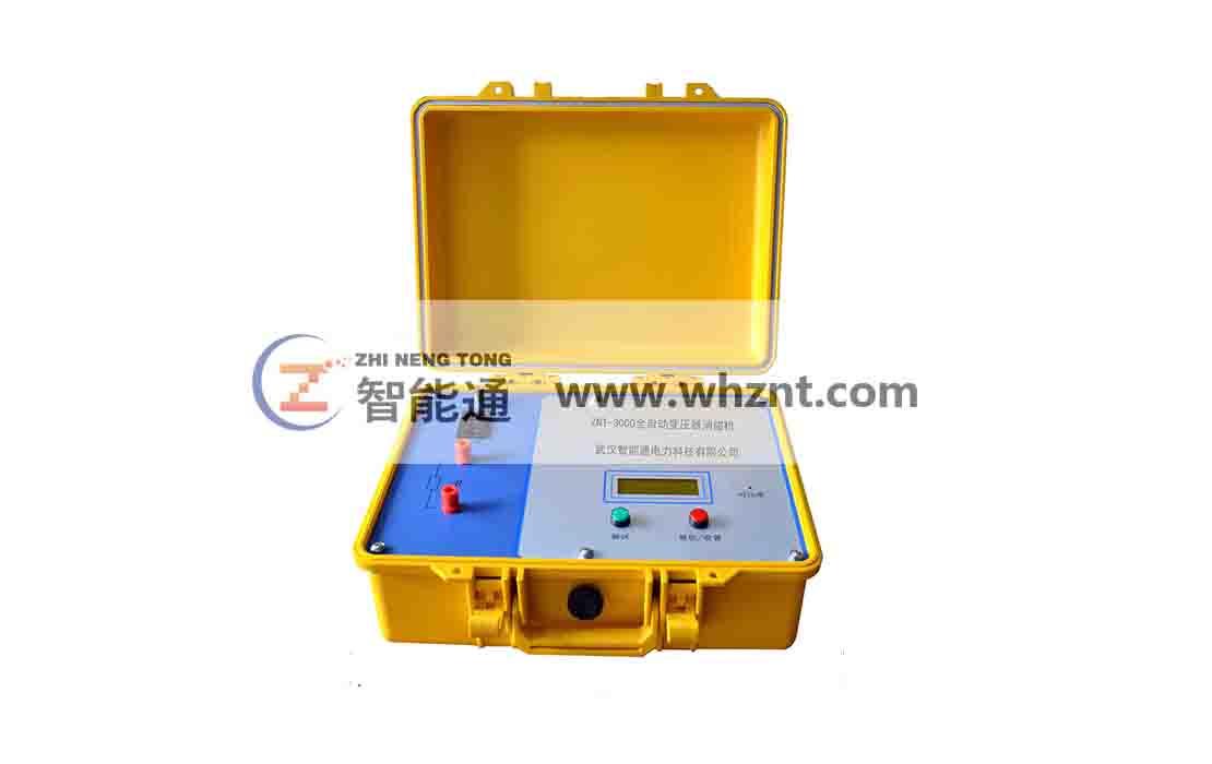 ZNT-3000  全自动变压器消磁机
