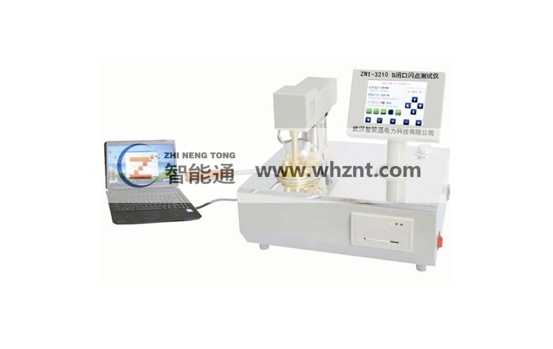 ZNT-3210 B 闭口闪点测试仪
