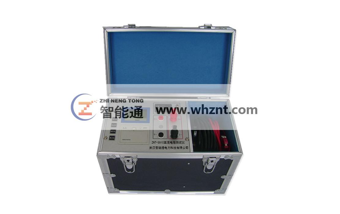 ZNT-3510 直流电阻测试仪 10A