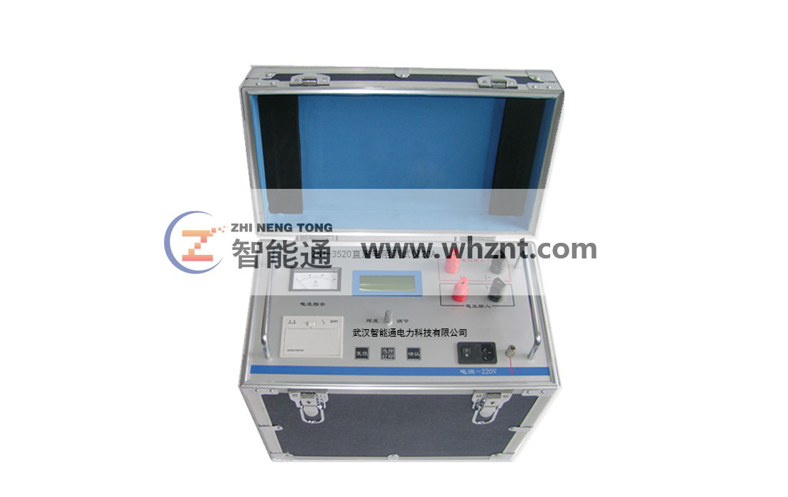 ZNT-3520  直流电阻测试仪 20A