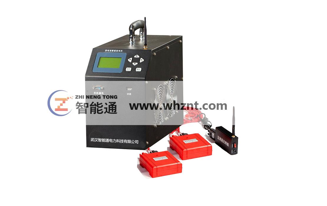 ZNT 3932B 智能蓄电池活化仪