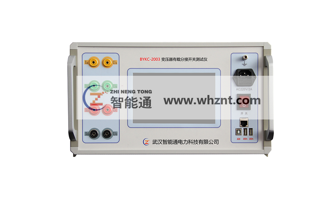BYKC-2003 变压器有载分接开关测试仪