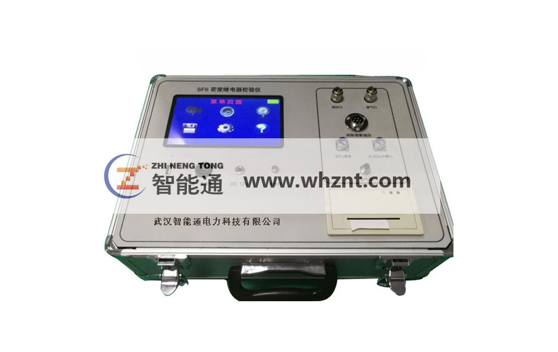 ZNT 8000 智能SF6密度继电器校验仪