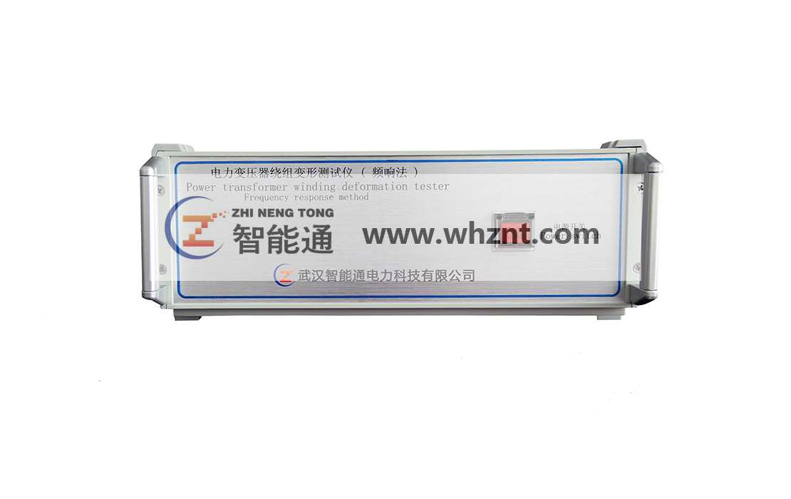 ZNT-PXS  变压器绕组变形测试仪(蓝牙)