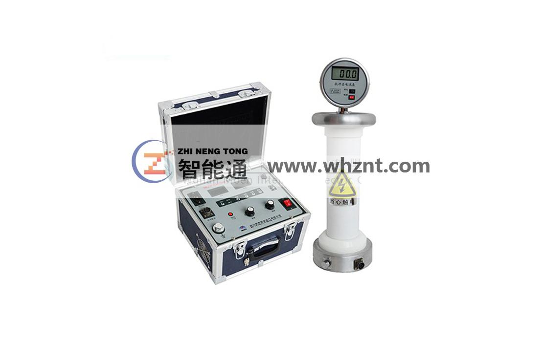ZGF  轻型直流高压发生器