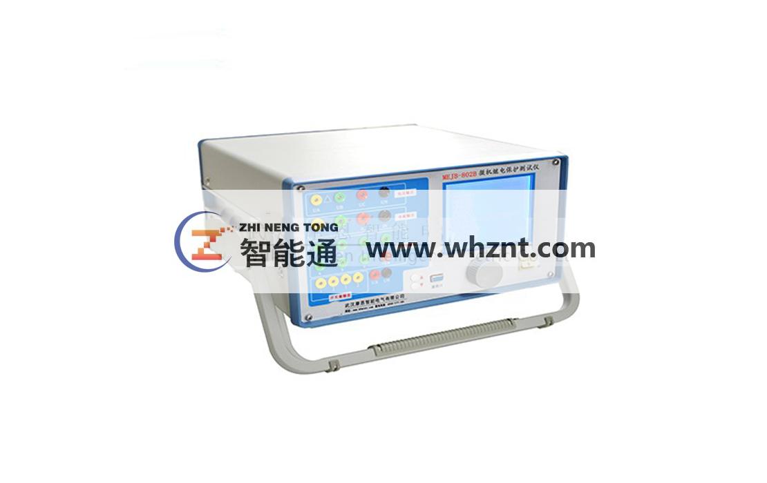 ZNT 702 微机继电保护测试仪(4U+3I)