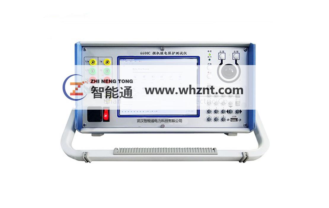 ZNT 6130 微机继电保护测试系统