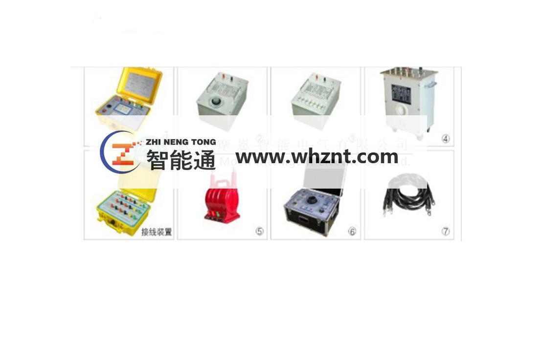 ZNT 106 PL互感器校验装置