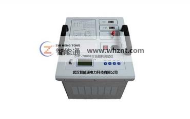 ZNT-7000E 自动抗干扰精密介损测试仪