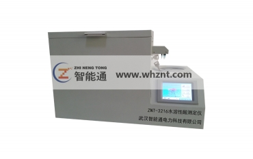 ZNT-3216 水溶性酸测定仪