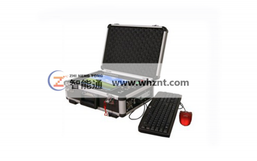 ZNT 8031 电力电缆故障综合测试仪