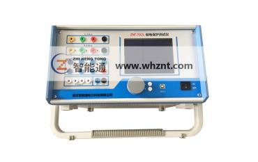 ZNT 702 三相继电保护测试仪