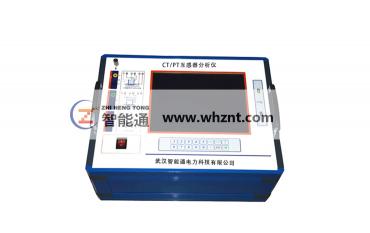 CT/PT互感器分析仪