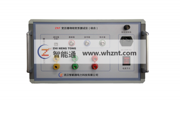 ZNT-PXZ 变压器绕组变形测试仪(综合)