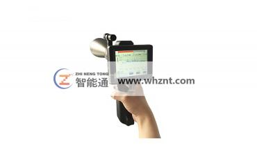 ZNT-500  超声波巡检仪