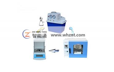 ZNT 3000 绝缘子灰密测试仪