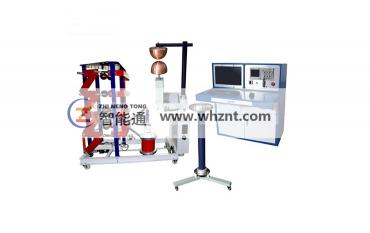 ZNT-CJ400 雷电脉冲冲击电压发生器