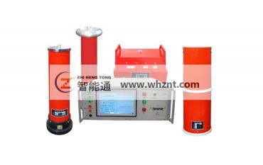 ZNT XB 变频谐振耐压试验装置