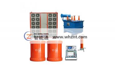 ZNT 5018 无局放变频谐振试验系统