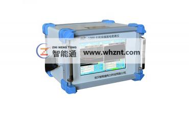 ZNT 1000 在线局部放电检测仪