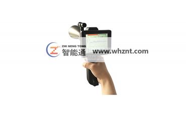 ZNT-CSH  智能型超声波可视化检测仪