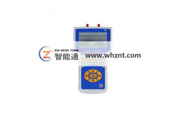 ZNT 5009 局部放电高频巡检仪