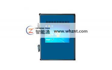 ZNT 5085U GIS 局部放电在线监系统