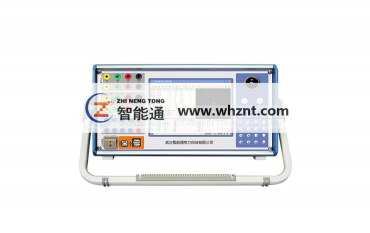 ZNT 6180 微机继电保护测试系统