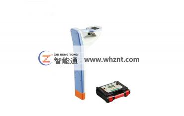 ZNT 9007 地下管线探测仪