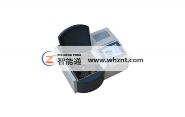 ZNT 605 全自动酸值测试仪